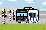 JR九州 BEC819系「DENCHA」