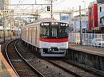 1鉄道20201226UP山陽ー1