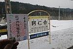 /i0.wp.com/tetsudou-stamp-rally.com/wp-content/uploads/2020/12/65881696_unknown.jpg?resize=840%2C560