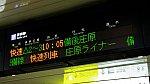 /stat.ameba.jp/user_images/20201221/14/miyashima/9b/84/j/o1080060714869666416.jpg