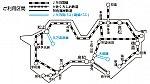 /stat.ameba.jp/user_images/20200110/19/ka-aoi/b8/f6/p/o0427024014693803310.png