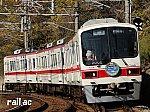 神戸電鉄2020年クリスマス列車2002F