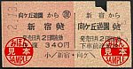 /stat.ameba.jp/user_images/20201229/21/suganuma-tenko/ff/8a/j/o0350018314873864279.jpg