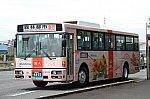IMG_8135_9444旅人 - コピー
