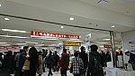 /stat.ameba.jp/user_images/20200114/16/beeito/f2/c1/j/o1080060714696060934.jpg
