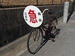 hk-bike-140.jpg
