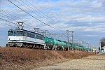 /stat.ameba.jp/user_images/20201231/00/ef510-510/7a/7e/j/o1380092014874492815.jpg