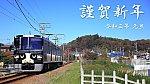 /stat.ameba.jp/user_images/20201231/18/tamagawaline/64/d0/j/o1920108014874872782.jpg