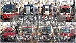 /stat.ameba.jp/user_images/20210101/11/tmrunicorn/ab/5c/j/o1080060714875279101.jpg