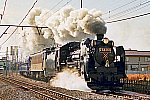 C58+EF64 199701