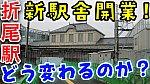 /stat.ameba.jp/user_images/20201231/16/conan-coron/fe/39/j/o1080060714874797308.jpg