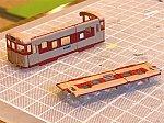 f:id:omocha_train:20210103091916j:plain
