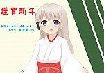 /stat.ameba.jp/user_images/20210103/23/fuiba-railway/2c/0b/p/o4000282014876628066.png