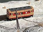 f:id:omocha_train:20210105202144j:plain
