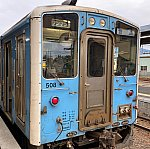 /stat.ameba.jp/user_images/20200924/09/hydrengea01/ea/23/j/o1024102314824376315.jpg