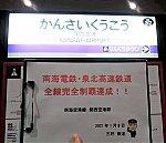 /stat.ameba.jp/user_images/20210106/21/miyoshi-tetsudou/18/ca/j/o1080093114877964480.jpg