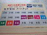 /stat.ameba.jp/user_images/20201231/22/akiroom2/b4/89/j/o0800060014875034854.jpg