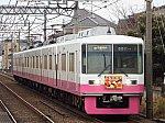 /stat.ameba.jp/user_images/20210107/05/toshi0925yuki/f3/b1/j/o4172312914878090181.jpg