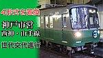 /train-fan.com/wp-content/uploads/2021/01/993D1202-C0B0-456D-BF4C-D3A05635EB38-800x450.jpeg