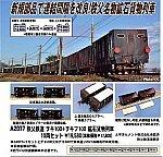 /yimg.orientalexpress.jp/wp-content/uploads/2020/12/A2077-2.jpg?v=1607423140