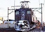 EF15164 197901