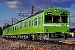 210109 JRW 109 nara N409 tanakura2