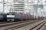 EF652089 75レ 202001