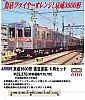 /yimg.orientalexpress.jp/wp-content/uploads/2020/12/A9989.jpg?v=1607423270