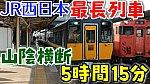 /stat.ameba.jp/user_images/20210108/11/conan-coron/bd/e5/j/o1080060714878623114.jpg