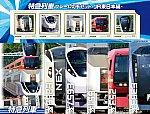 /images.tetsudo.com/news/20210108/210108-3.jpg