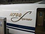 shinkansen-N700S-1.jpg