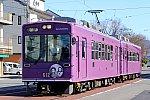 /stat.ameba.jp/user_images/20210111/08/sanchan-mori/7a/80/j/o1620108014879993502.jpg