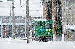 /stat.ameba.jp/user_images/20210111/10/duckn-rail/81/86/j/o0800053314880046931.jpg