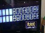 /stat.ameba.jp/user_images/20210111/18/vanbel2000/d5/2f/j/o0800060014880251649.jpg