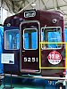 /stat.ameba.jp/user_images/20210111/22/inakai2019/9a/1b/j/o0480064014880377550.jpg