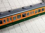 /stat.ameba.jp/user_images/20210110/00/making-rail/bd/77/j/o1067080014879431768.jpg