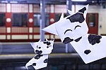 E3D6B5CD-C160-44A8-B494-F79E527BDE91