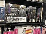 /stat.ameba.jp/user_images/20210112/15/westband2/65/01/j/o0605045414880661149.jpg