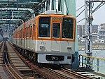 f:id:Rapid_Express_KobeSannomiya:20210112232128j:plain