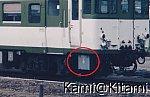 /stat.ameba.jp/user_images/20210112/23/kami-kitami/4f/b2/j/o0640041714880862713.jpg