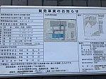 /stat.ameba.jp/user_images/20210113/08/westband2/f5/a1/j/o0605045414880957697.jpg