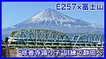 /train-fan.com/wp-content/uploads/2021/01/D8319B64-F7D3-4A3D-B60B-FFBB54DAFFAE-800x450.jpeg