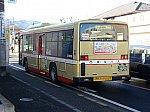 /stat.ameba.jp/user_images/20210113/18/gwg22487/c9/05/j/o0640048014881172637.jpg