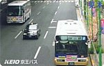 京王バスちびっこバス博士認定証No.17笹塚線表