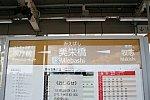 /blogimg.goo.ne.jp/user_image/65/59/0dc4976a2745bc652c862cca9eb44764.jpg