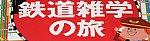 /stat.ameba.jp/user_images/20210113/22/kereiisukoke/82/2e/j/o0581016214881275493.jpg
