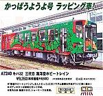 /yimg.orientalexpress.jp/wp-content/uploads/2020/12/A7240-2.jpg?v=1607423312