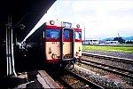 /railrailrail.xyz/wp-content/uploads/2021/01/D0005326-2-800x534.jpg