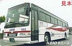 京王バスちびっこバス博士認定証No.16諏訪・岡谷線表