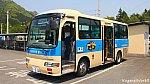 /stat.ameba.jp/user_images/20210114/15/tamagawaline/8d/e6/j/o1920108014881526816.jpg